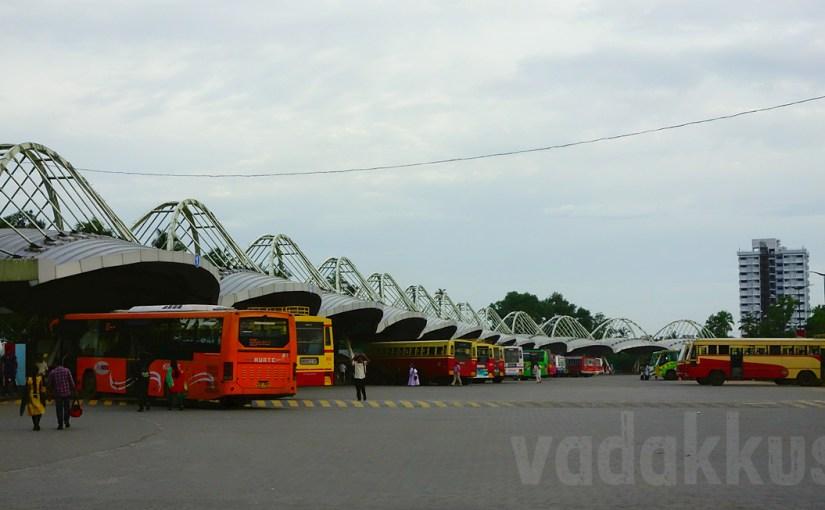 Photo of the Vyttila Mobility Transportation Hub Bus Station, Kochi, Ernakulam Kerala