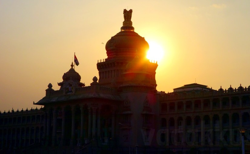Photo of the Vidhana Soudha the seat of the Karnataka Government in Bangalore seen at sunset