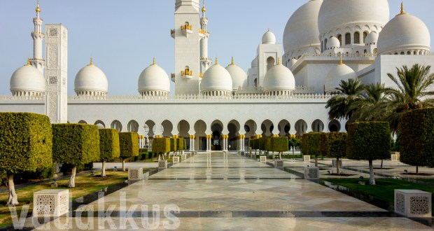 A view of the side of the Sheikh Zayed Grand mosque from the North side courtyard