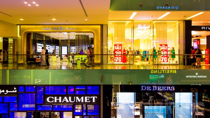 A Split Level View of Two Levels of Shops of the Dubai Mall