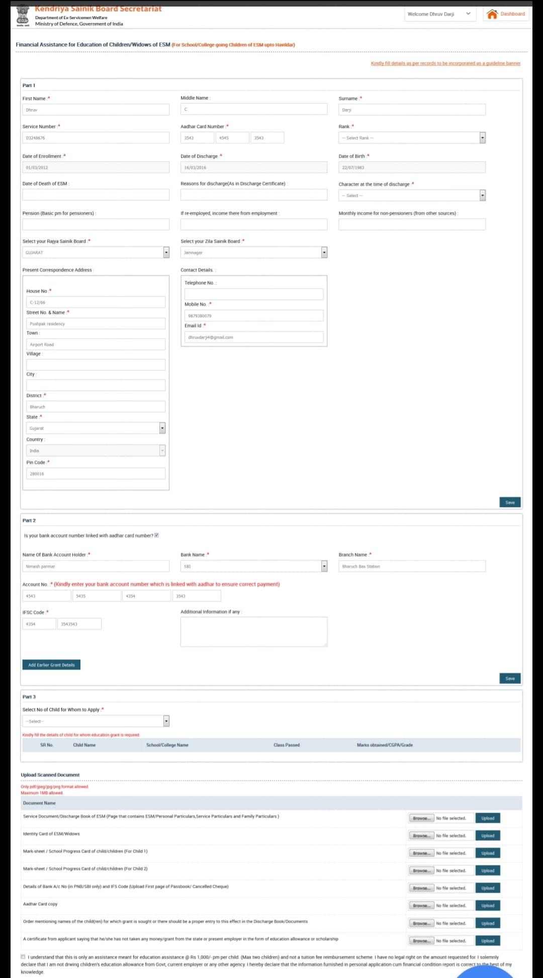 CEA For ESM application