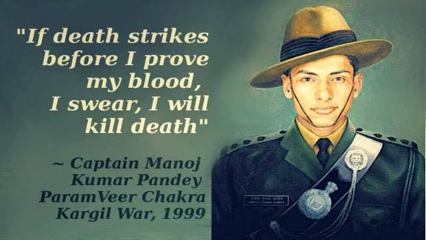 indian military quotes