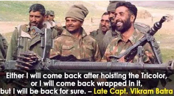 Indian army quotes जिन्हें सुनकर आपके रोंगटे खड़े हो जाएंगे।