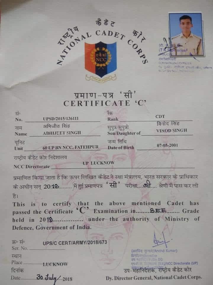 NCC Certificate