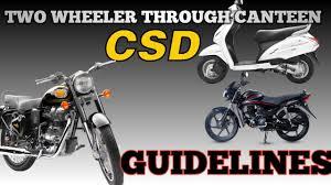 CSD Canteen से बाइक या two wheeler कैसे खरीदे?