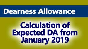 महंगाई भत्ता जनवरी 2019 में बढ़ा 3%, बजट में हुई घोषणा