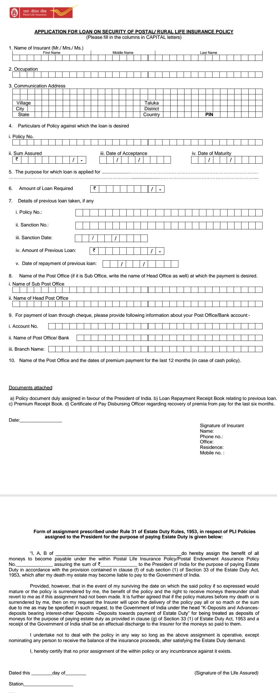 PLI Loan Form