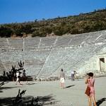 Amphitheatre – September 1966