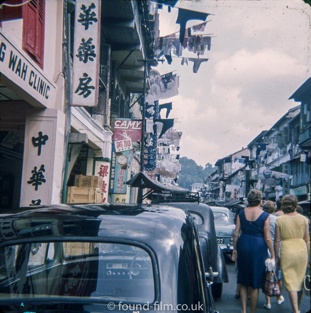 Photos of RAF Seletar - Singapore