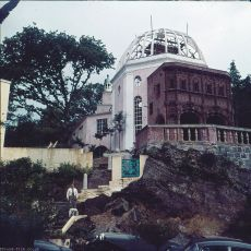 An observatory somewhere in the UK