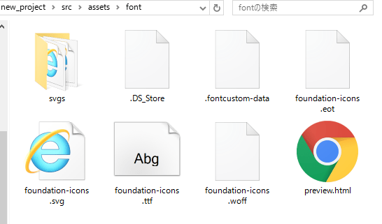 Foundation Icon Fonts 3イメージ2