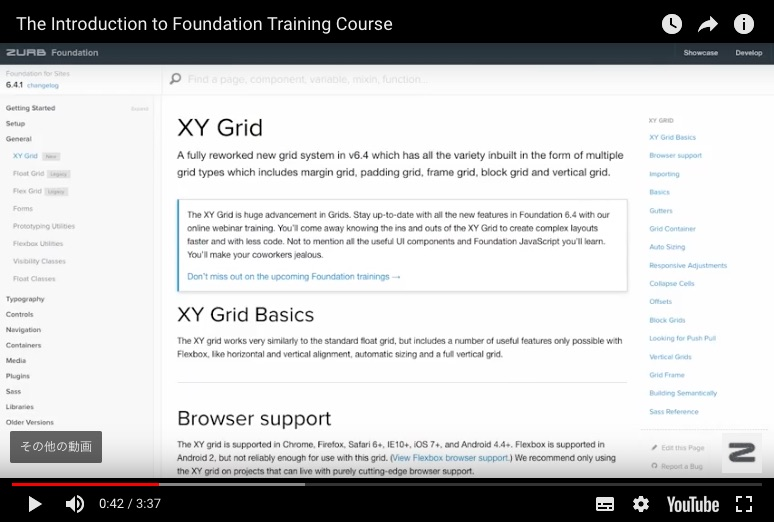 XY Gridとは V6.4から導入されたXYグリッドを使いこなす方法