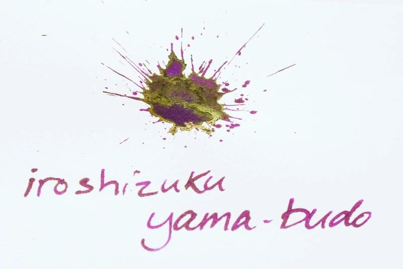 what is sheen iroshizuku yama-budo fountain pen ink hp paper