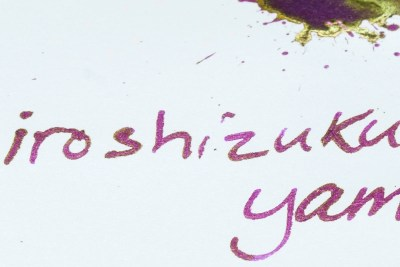 what is sheen iroshizuku yama-budo broad nib