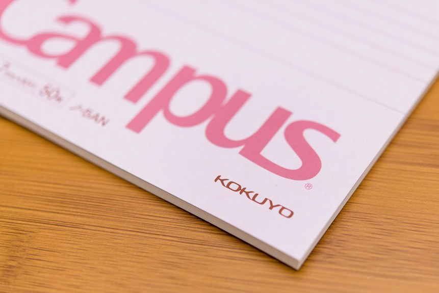 Kokuyo Campus Notebook Review Cover detail