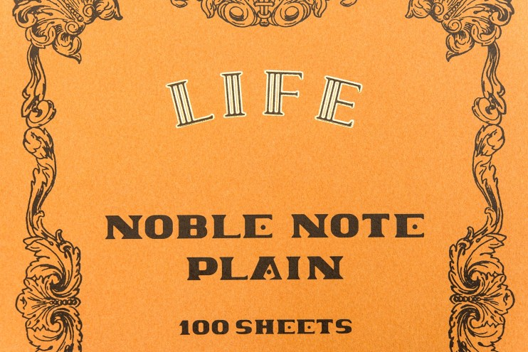 Life Noble Note Notebook Review plain
