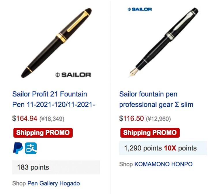 Purchase fountain pens on rakuten shop example