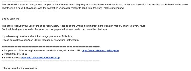 Purchase fountain pens on rakuten confused