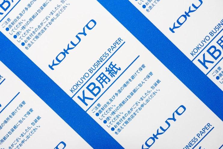 kokuyo kb paper packaging