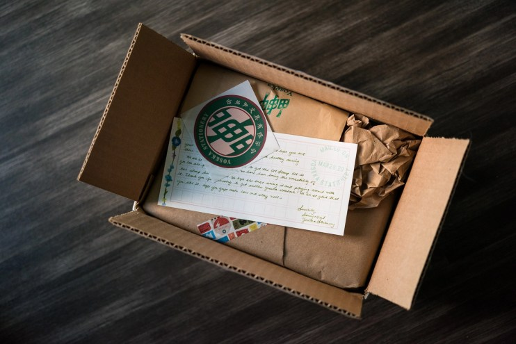 Yoseka stationery packing
