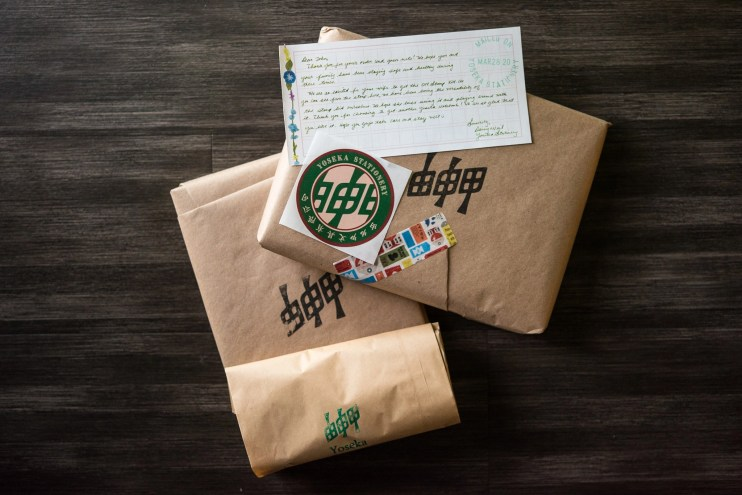 yoseka stationery packing with note and sticker