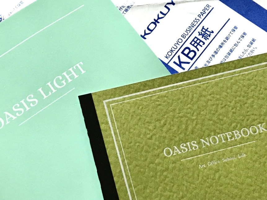 Profolio Oasis Light Notebook