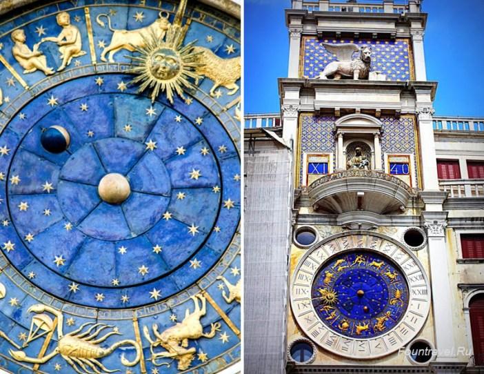 Площадь Сан-Марко, Часовая башня, Венеция