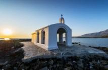 Курорт Георгиуполис (о. Крит) — отели и отдых