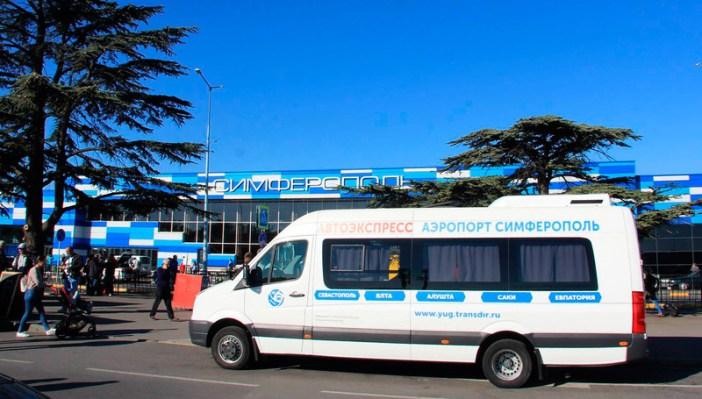 Как добраться из Симферополя в Ялту - цены на Fly&Bus