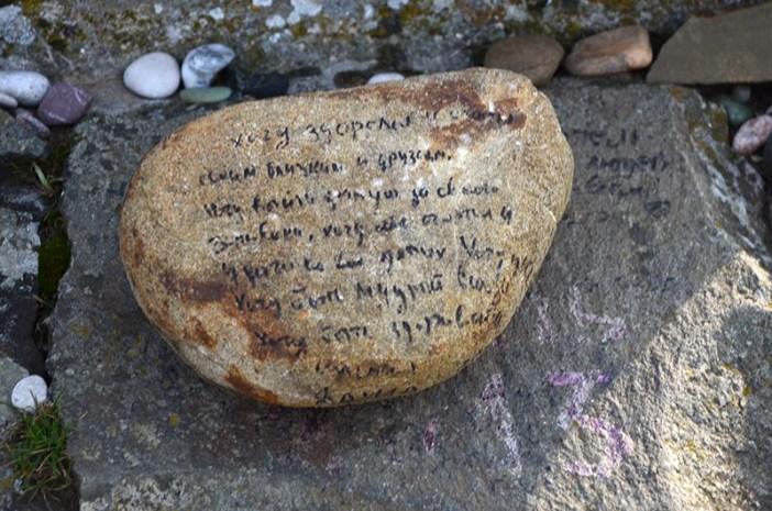 Что посмотреть в Коктебеле: могила Волошина