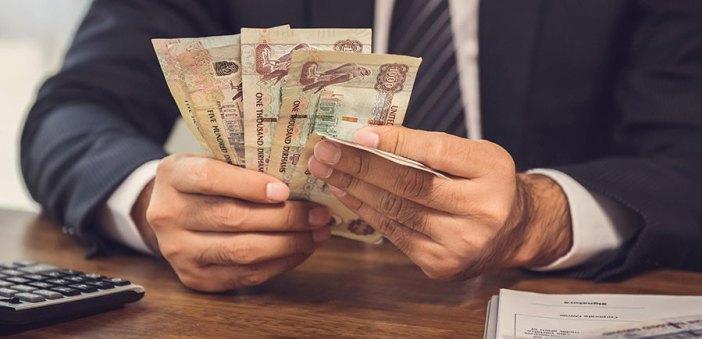 Где менять валюту в Дубае