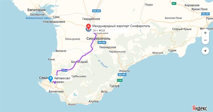 Как добраться в Севастополь из аэропорта Симферополя
