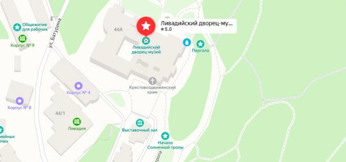 Ливадийский дворец на карте