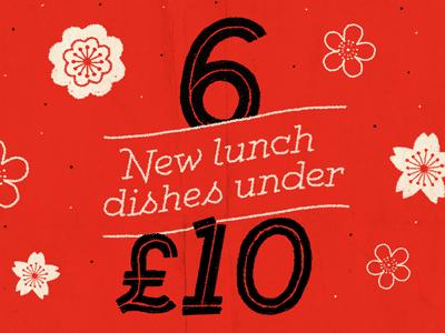 Lunch Offer Design