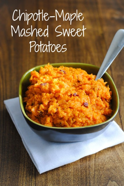 Chipotle-Maple Mashed Sweet Potatoes - Sweet potatoes mashed with smoky chipotle peppers and maple syrup for a healthful yet comforting side dish. | foxeslovelemons.con