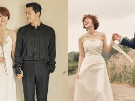 Gummy and Jo Jung's first child