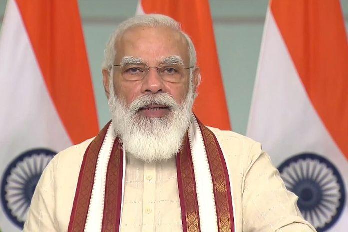 Narendra Modi Adresses Madhya Pradesh
