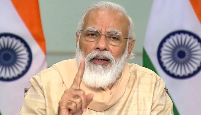 PM Modi at RAISE 2020