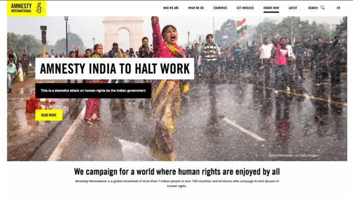 Amnesty International shuts down in india