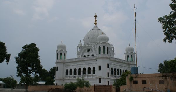Kartarpur Gurudwara