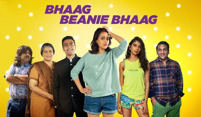 Bhaag Beanie Bhaag featured