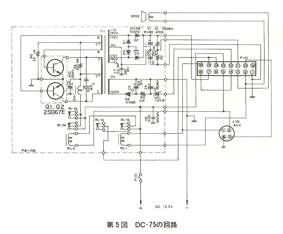 Gem Cart Wireing Diagrams