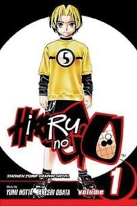 hikaru-no-go-cover