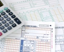 個人年金保険の税務