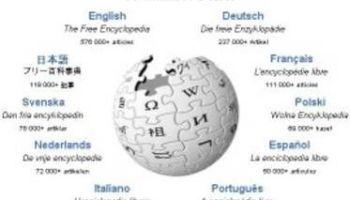 wikipedia_portada.jpg