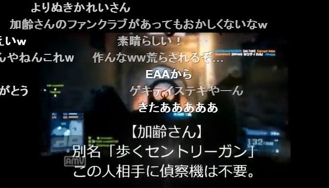 [MW3/BF3/BO2] 笑わずには見られない:ニコニコ動画の人気者「加齢さん」名場面集(2本)