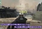 [MW3] 攻略:DOME かなり参考になるDOMEの立ち回り解説動画 6:07