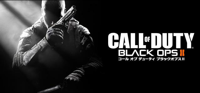 "[BO2] 『Black Ops 2』日本版にも""Nuketown 2025""同梱確定!Amazon数量限定特典も決定!"