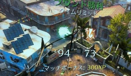 CoD:BO2:残ってる多数のバグまとめ。プレステ12、無限弾、使徒襲来など