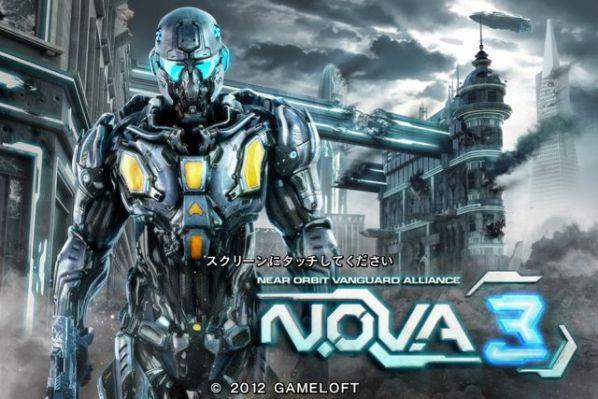 [iOS] 600円→85円:SF系名作FPS『N.O.V.A. 3』とGTA系『ギャングスターRIO』初セール中!
